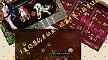 梦幻传奇如何快速学会道士召唤骷髅